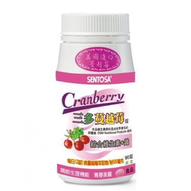 三多 蔓越莓90錠/瓶(純素、孕婦可用)