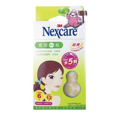 3M Nexcare 荳痘隱形貼-超薄綜合型 18顆/入 (送5顆)