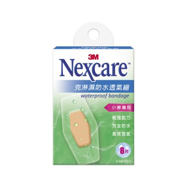 3M Nexcare克淋濕防水透氣OK繃 3x6.3cm (8片/盒)