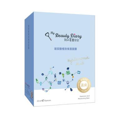 美麗日記 玻尿酸極效保濕面膜(8入)