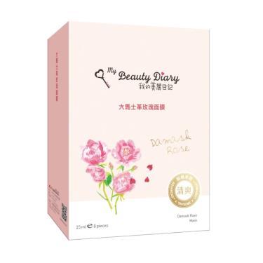 美麗日記 大馬士革玫瑰面膜(8入)