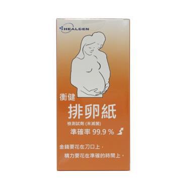 衡健 排卵檢測試紙 (5入/盒)