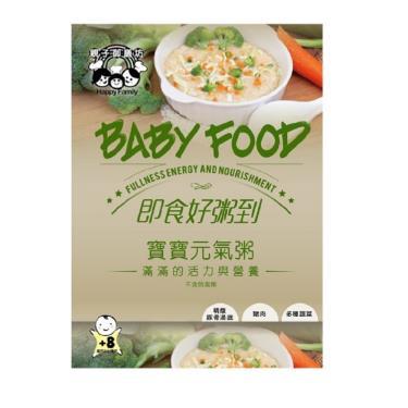 親子御膳坊 寶寶元氣粥/寶寶粥(150gx2入/盒)