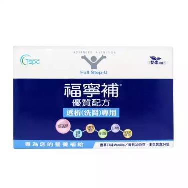 福寧補 優質配方奶粉( 透析洗腎專用)30gx24包/盒
