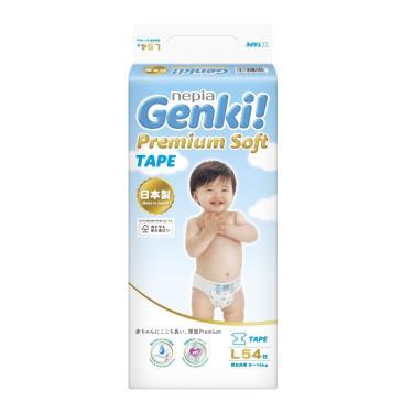 (送濕巾2包)日本 王子 GENKI 超柔軟黏貼型紙尿褲 L216片(54片x4包)箱購-廠送 活動至09/30