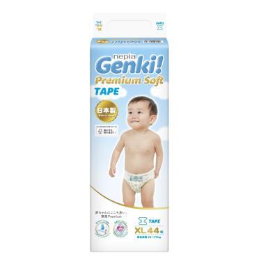 (送濕巾2包)日本 王子 GENKI 超柔軟黏貼型紙尿褲 XL176片(44片x4包)箱購-廠送 活動至09/30