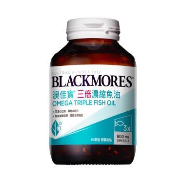 澳佳寶 BLACKMORES 三倍濃縮深海魚油膠囊 (60顆/瓶)