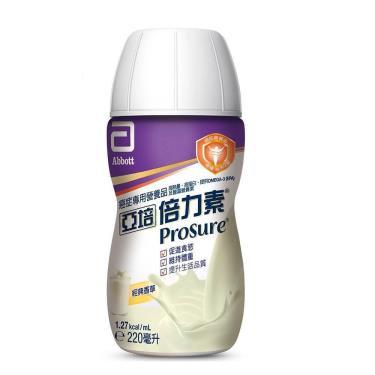 (送4罐)(二箱)亞培 倍力素即飲配方 香草口味220毫升x42瓶-廠送 活動至9/30