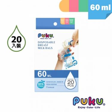 PUKU 藍色企鵝 母乳儲存袋60ml-20枚入