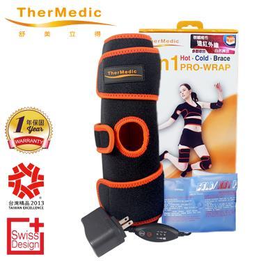 舒美立得 護具型冷熱敷墊 膝蓋專用 PW160 廠送