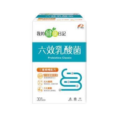 【我的健康日記】  六效乳酸菌30包/盒