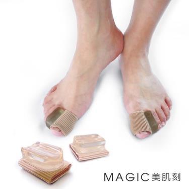 美肌刻Magic 足護士 拇指外翻護套(1雙入) JG-046(廠送)