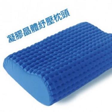美肌刻Magic 凝膠晶體減壓 舒眠健康枕 S號HS-8637(廠送)