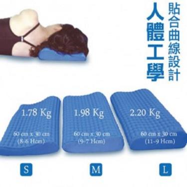 美肌刻Magic 凝膠晶體減壓 舒眠健康枕 L號HS-8637(廠送)