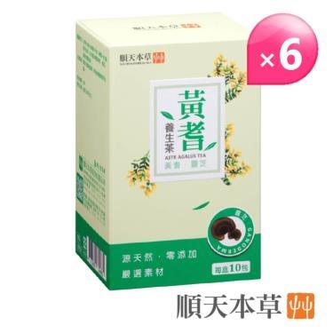 順天本草 黃耆養生茶(10包X6盒)