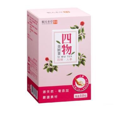 順天本草 四物美妍茶(10包/盒)