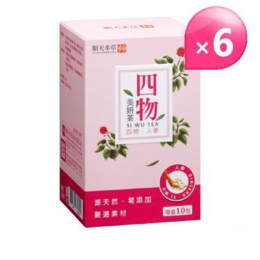 順天本草 四物美妍茶(10包X6盒)