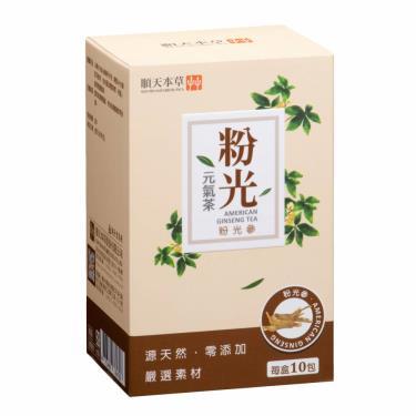 順天本草 粉光元氣茶(10包/盒)