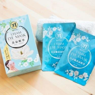 MIFEI明妃 白玉蘭精油蒸氣熱敷眼罩(9片/盒)