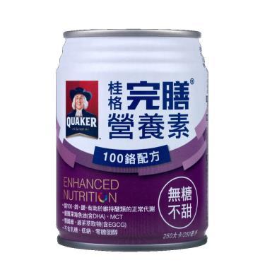 桂格 完膳營養素-鉻100糖尿病適用配方(無糖)250mlx24罐(箱購)