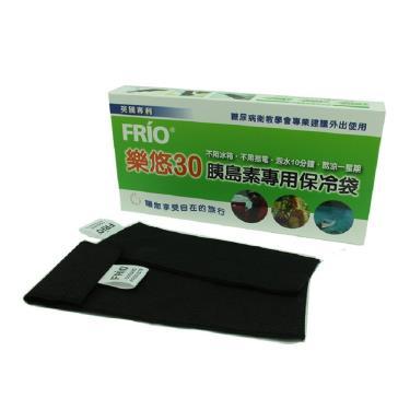 FRIO樂悠30 胰島素專用保冷袋/雙筆袋/黑色/W302