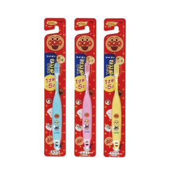 LION日本獅王 麵包超人牙刷(1.5-5歲)粉紅