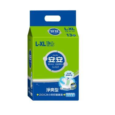 安安 成人紙尿褲-淨爽呵護型L-XL號13片x6包(箱購)-廠送