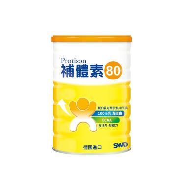 補體素P80(全乳清蛋白)250g/罐