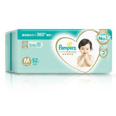 (2箱送媽媽包)幫寶適 一級幫黏貼型紙尿褲/尿布M52片x4包(箱購) 活動至09/30