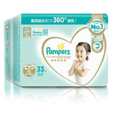 (2箱送媽媽包)幫寶適 一級幫黏貼型紙尿褲/尿布 XL33片x6包(箱購) 活動至09/30