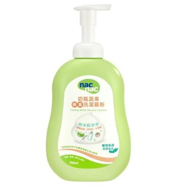 NAC NAC 奶瓶蔬果酵素洗潔慕斯700ML