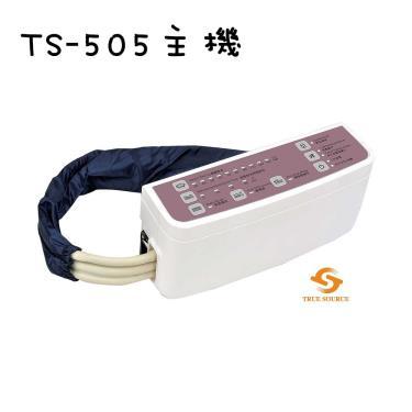 【贈雙人涼感床包】淳碩 TS-505中階數位型三管交替 5吋21管 多功能減壓氣墊床 廠送