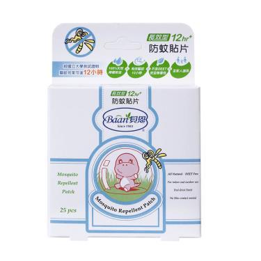 貝恩 Baan 嬰兒防蚊貼片25片/盒