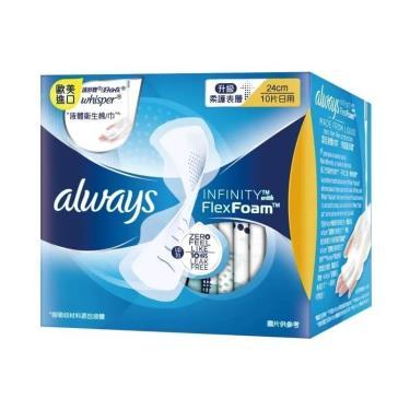 好自在 INFINITY 液體衛生棉日用24cm(10片/包)