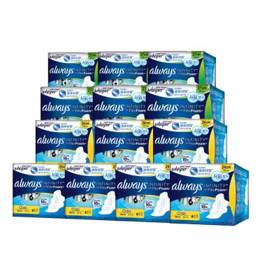 (買8送5)好自在 液體衛生棉日用24cmx8包送量多27cmx5包
