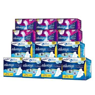 (買8送5)好自在 液體衛生棉日用24cmx8包送幻彩液用31.7cmx5包