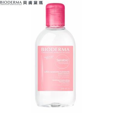 (售完為止)貝膚黛瑪BIODERMA 舒敏保濕化妝水(250ml/瓶)