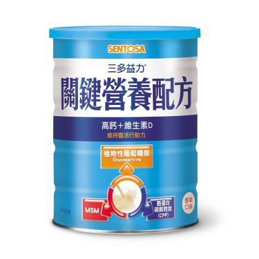 三多 益力關鍵營養素840g/罐