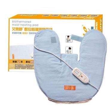 艾樂舒 恆溫濕熱電毯 肩頸適用 ㄇ字型 UC-390S