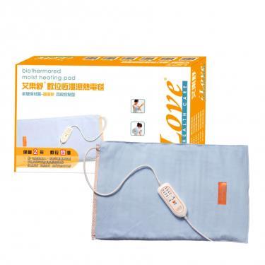 艾樂舒 恆溫濕熱電毯 背部腰部適用 UC-380