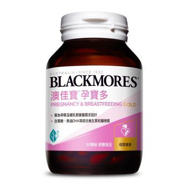 澳佳寶 BLACKMORES(新升級)孕寶多 綜合維生素及礦物質配方(60顆/瓶)