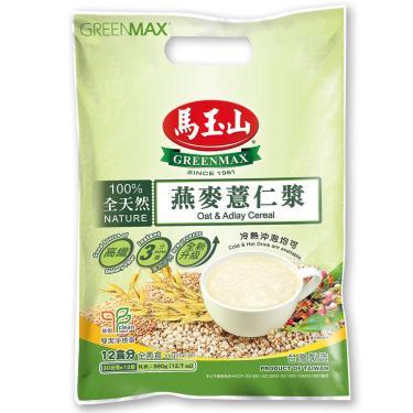 馬玉山 燕麥薏仁漿30g x 12入