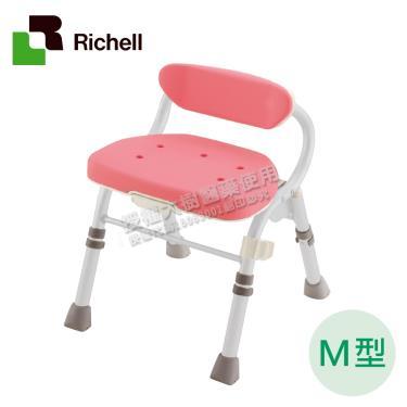 日本Richell利其爾  可收摺低椅背洗澡椅M型-粉色 廠送