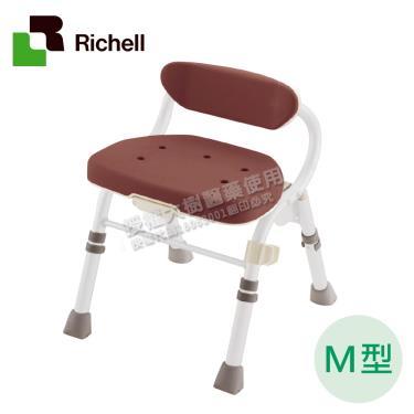 日本Richell利其爾 可收摺低椅背洗澡椅M型-咖啡色 廠送