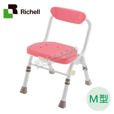 日本Richell利其爾 可收摺高椅背洗澡椅M型-粉色 廠送
