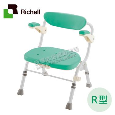 日本Richell利其爾  折疊扶手大洗澡椅R型-綠色 廠送