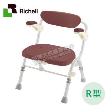 日本Richell利其爾  折疊扶手大洗澡椅R型-咖啡色 廠送