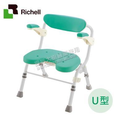 日本Richell利其爾 折疊扶手大洗澡椅U型-綠色 廠送