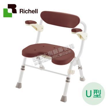 日本Richell利其爾 折疊扶手大洗澡椅U型-咖啡色 廠送