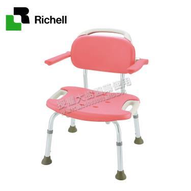 日本Richell利其爾 扶手型軟墊洗澡椅(椅面加寬)-粉色 廠送